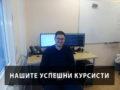 Атанас Начев - PHP and MySQL