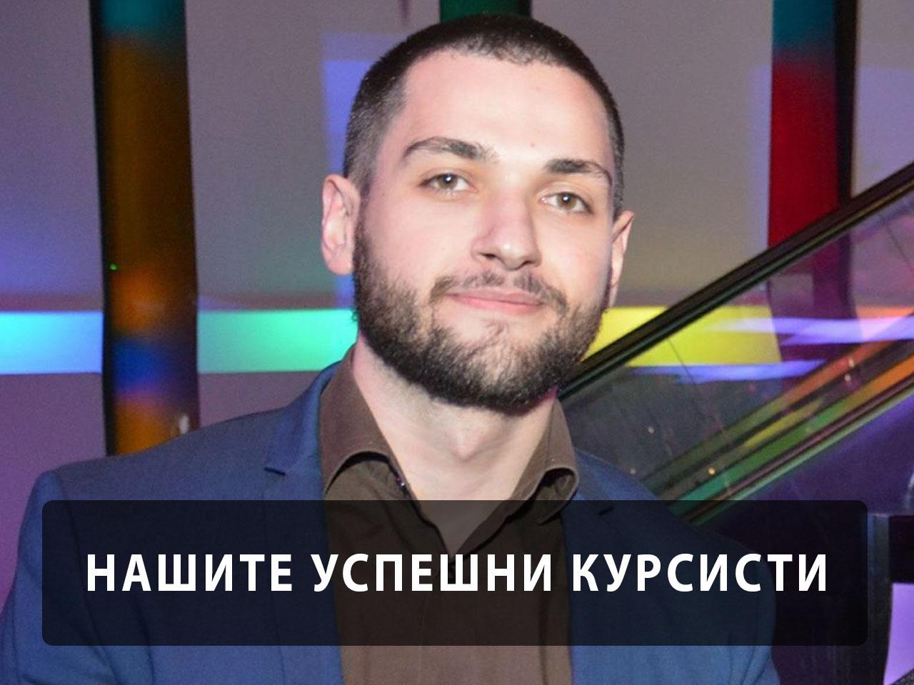 програмиране-java-maksim dilovski