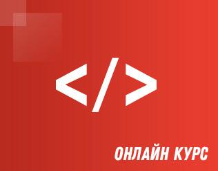 web програмиране