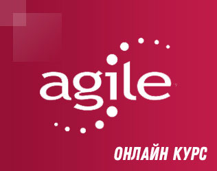 agile-scrum-kanban